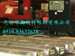 7Mn10(7Mn10Cr8Ni10Mo3V2)无磁模具钢图片